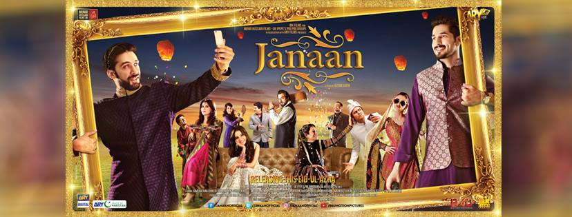 Second Poster Image-Janaan