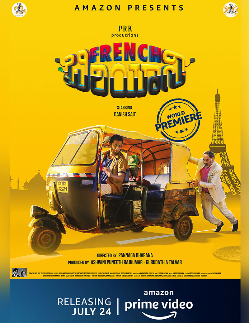 French Biryani Poster